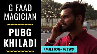 FAAD MAGICIAN- PUBG PLAYER | RJ ABHINAV thumbnail