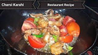 Peshawari Charsi Chicken karahi Street Style With Recipe | Str…