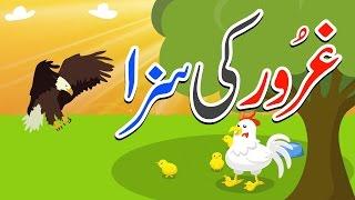 cartoon story for kids in urdu hindi guroor ki saza cartoon animated short film