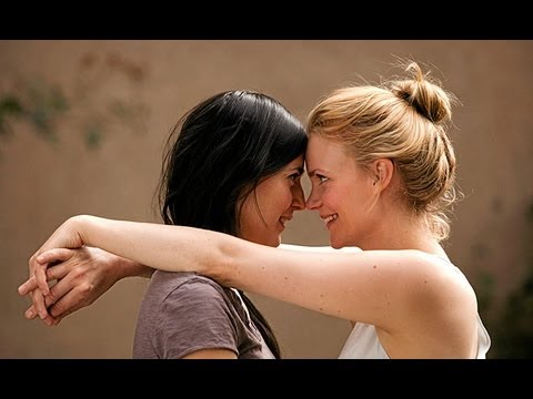 Kiss Me Film