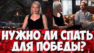 Закулисье Холостяка: шик, поцелуи, интим - фишки проекта Глинников и Никулина