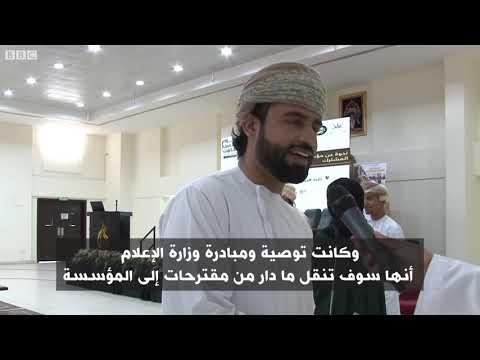 أنا الشاهد: ندوة عن مؤسسة الإنتاج البرامجي المشترك لدول الخليج العربي  - 11:55-2019 / 11 / 9