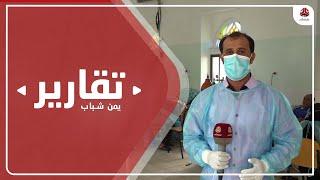 مناشدات لتزويد مركز عزل في المستشفى الجمهوري بتعز بالأكسجين