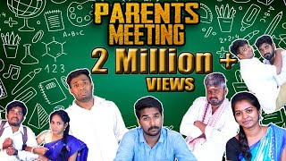 Parents Teacher Meeting - Wireless - School life