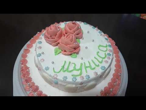 Торт для день рождения.