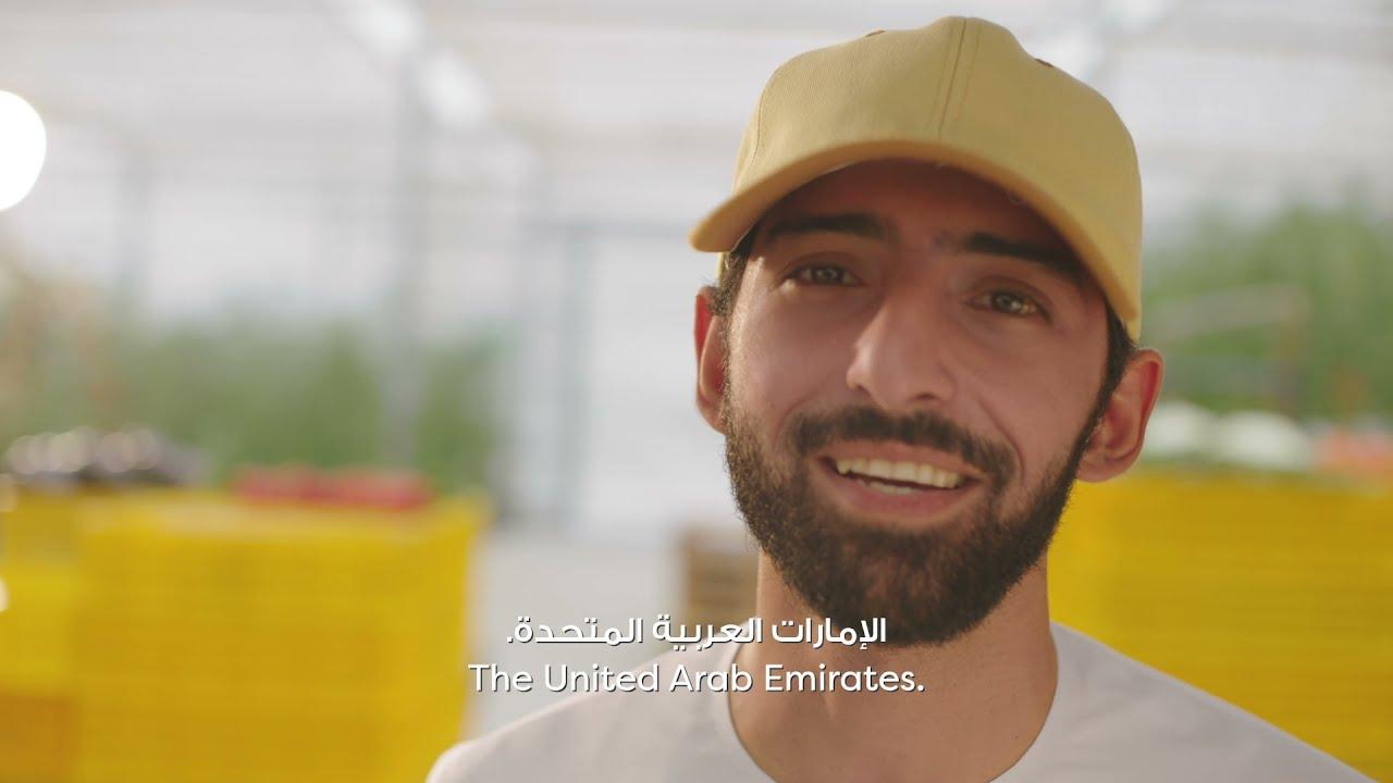 Download Barakat I May 2021 I Cinema Ad I UAE