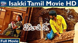 Isakki Full Movie HD | Sharran Kumar, Aashitha | Srikanth Deva