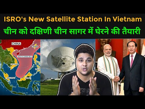 ISRO's Satellite Tracking & Data Reception Station In Vietnam