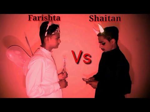 Shaitan vs Farishta | Ramzan Special | Inspirational Video | Galib ki vines