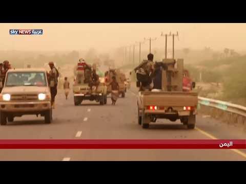 القوات المشتركة تدفع بتعزيزات عسكرية إلى محيط مطار الحديدة  - نشر قبل 4 ساعة