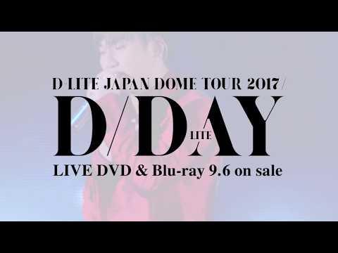 D-LITE - Rainy Rainy (JAPAN DOME TOUR 2017 ~D-Day~)