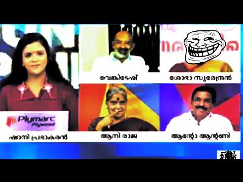 BJP Leader's(Shobha Surendran aka Shahid Shobha) Live Stupidity !