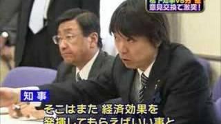 【橋下知事 vs 労働組合】 ★ 公開討論