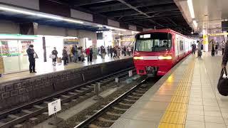 【土休日朝限定!】名鉄1800系1805F 普通金山行き到着後、須ヶ口へ回送発車