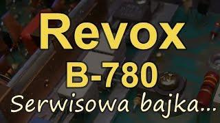 Revox B-780 [Reduktor Szumu] #170