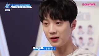 Produce 101 S2  - Top 3 Visuals Picked By The...