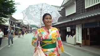 ไปเที่ยว มิเอะ ที่ญี่ปุ่น ด้วย KINTETSU RAIL PASS ! [Official Ver.]
