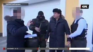 Қанат Бозымбаевтің оң қолы парамен ұсталды / 3.03.2018