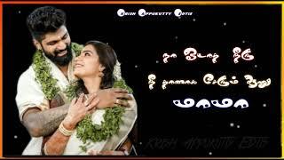 Tamil status video