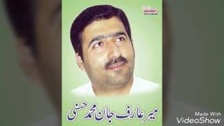 MIR Arif jan Mohammad Hssani