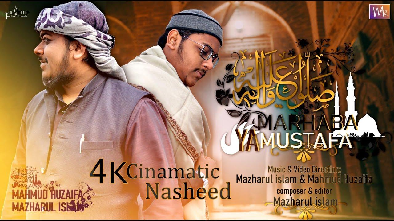 Download Marhaba Ya Mustafa || Mahmud Huzaifa || Mazharul Islam || New Urdu Naat || 4K