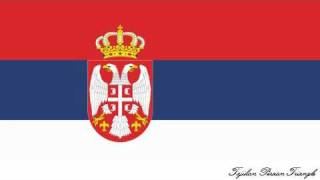 Serbia National Anthem