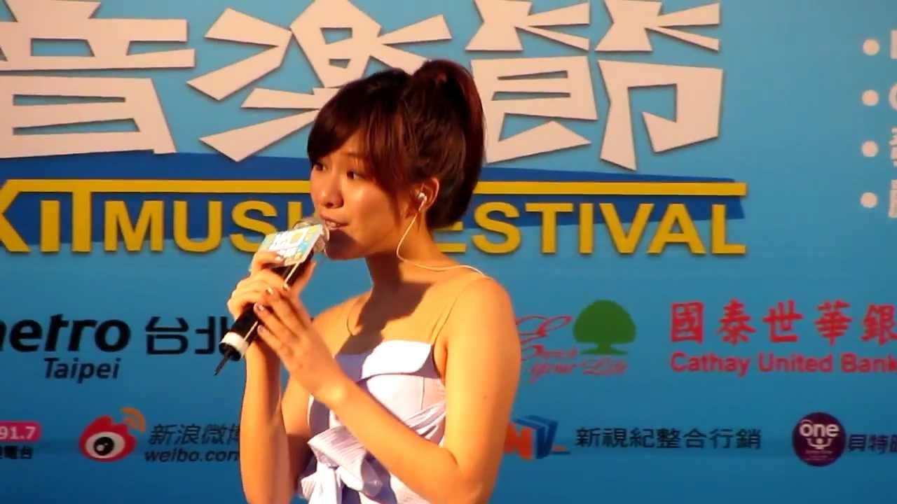 獨家視角 - 關詩敏 - 關在家 - 20121111 - 臺北捷運出口音樂節 - YouTube