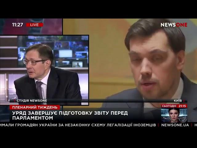 Анатолий Пешко. Реальные зарплаты чиновников в десятки раз превышают анонсированные