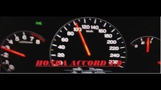 Разгон Хонда Аккорд  7. 2.0 i-Vtec.(155 л.с.) до 100 km/h