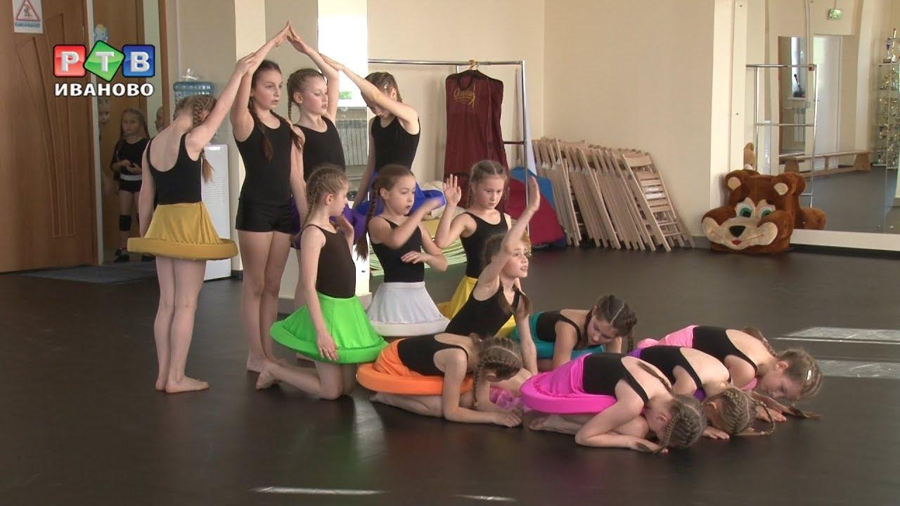 Спортивные секции, школы для детей, спортивно-развлекательные центры для детей, школы танцев для детей.