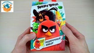 ОТКРЫЛ ANGRY BIRDS SWEET  BOX. ПОДАРОЧНЫЙ НАБОР С ИГРУШКОЙ | СПЕЦЗАКАЗ