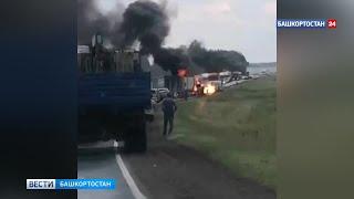 Появилось видео момента гибели шестерых человек в ДТП на трассе М7 в Башкирии видео