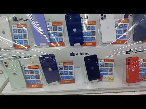 Saudi arab mobile price. all Brand new mobile phone .riyadh 2021/