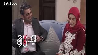 صحنه های فیلم ایرانی 'اكس لارج'