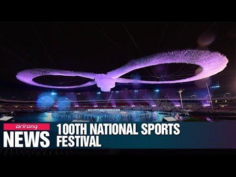 Seoul hosts 100th National Sports Festival
