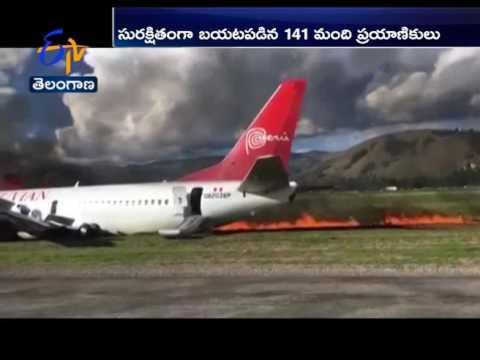 Peruvian Airlines Passenger jet catches fire at Peru airport | passengers safe