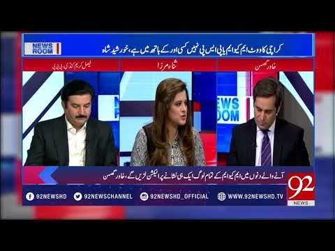News Room - 09 November 2017 - 92NewsHDPlus