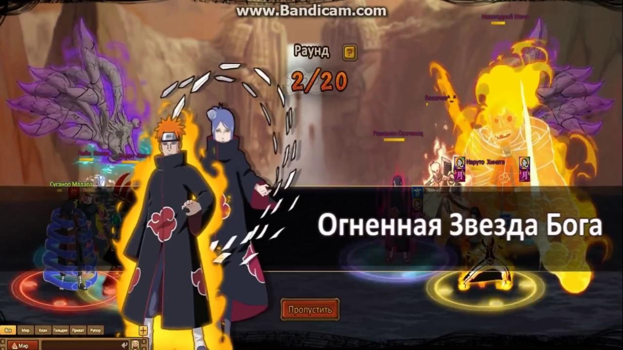 Ninja World Elite Match 24_09