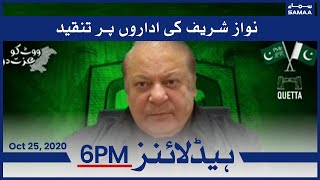 Samaa Headlines 6pm | Criticism of Nawaz Sharif's institutions | SAMAA TV