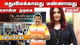 Bayilvan Ranganathan Cinema news | Kollywood kisu kisu