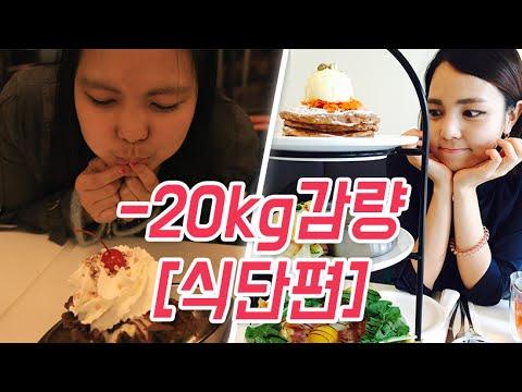 [ENG] 다노언니 식단 비법 대방출! 식단 추천 (2