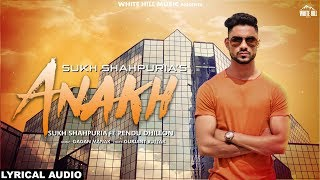 Anakh (Lyrical Audio) Sukh Shahpuria ft. Pendu Dhillon | New Punjabi Song 2018 | White Hill Music