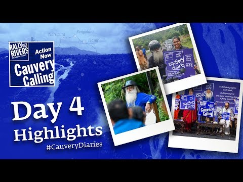 day-4-highlights-#cauverydiaries