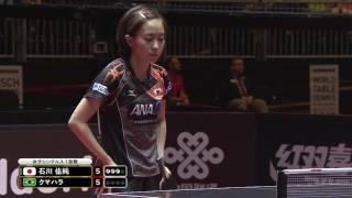 女子シングルス1回戦 石川佳純 vs クマハラ 第4ゲーム