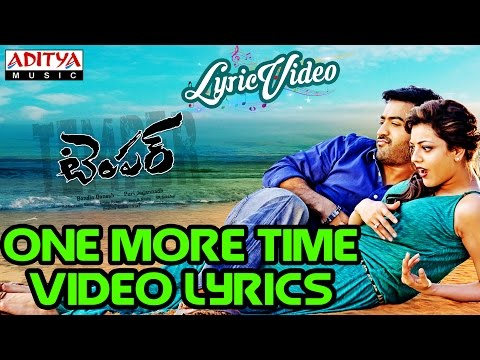 One More Time Video Song With Lyrics II Temper Songs II Jr, Kajal Agarwal