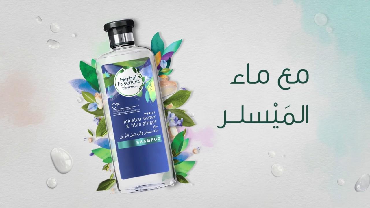 اعلانات الشامبو افضل 10 اعلانات للشامبو علي الاطلاق كوني مميزة