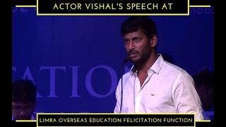 "Actor Vishal's speech @ LIMRA Overseas Education's ""Felicitation Function 2016"""
