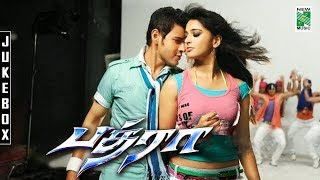 Bhadra | Tamil Movie Audio Jukebox | Mahesh Babu | Anushka Shetty