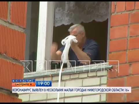 АНОНС: Коронавирус выявлен в нескольких малых городах нижегородской области