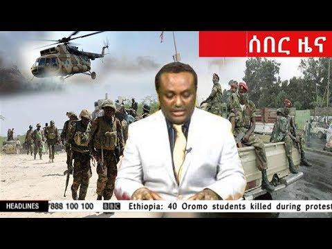 ESAT Breaking news today February 24, 2019 / መታየት ያለበት MUST WATCH /  Ethiopia PM Dr Abiy Ahmed